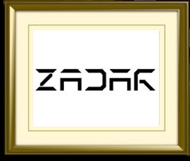 Zadar Ventures Ltd.